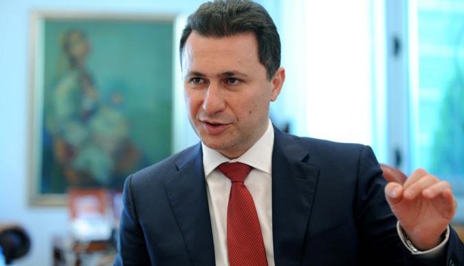 VIKILIKS: Dogovor Makedonije i Grčke postignut još 2008.