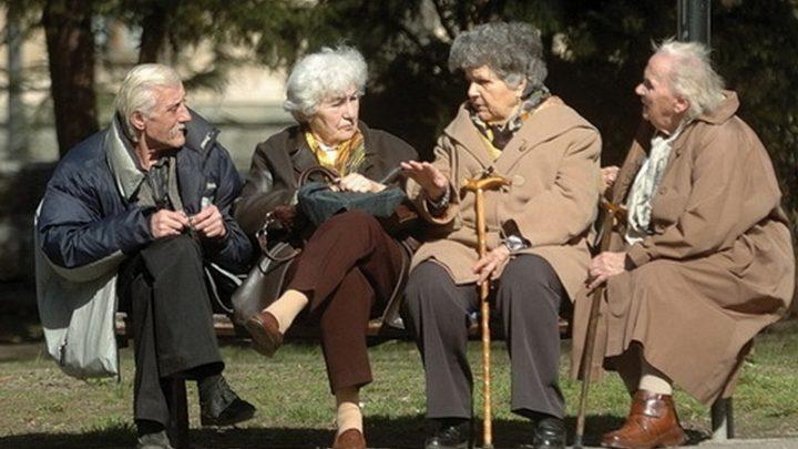 SKUPŠTINA SRBIJE: Da li će biti povećanja penzija?