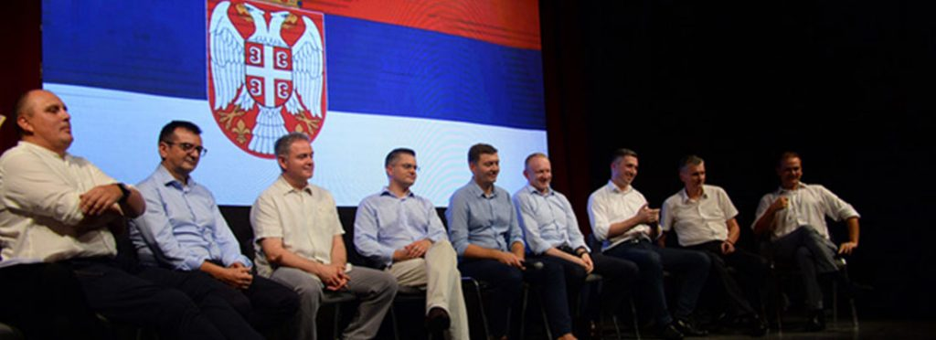 BEOGRAD: Danas se osniva Savez za Srbiju