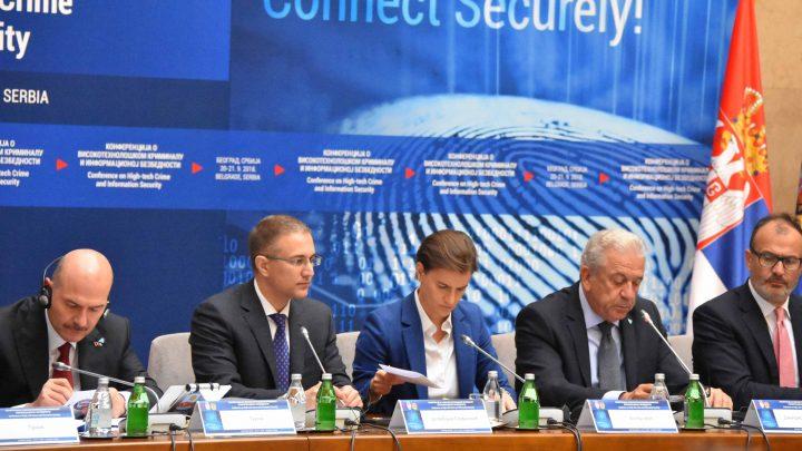 BEOGRAD: Konferenciji o visokotehnološkom kriminalu
