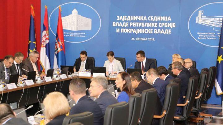 NOVI SAD: Zajednička sedenica vlada Srbije i Vojvodine