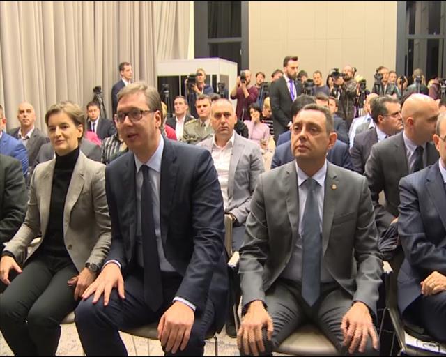 "BEOGRAD: Konferencija ""Ka bezbednoj Srbiji"""
