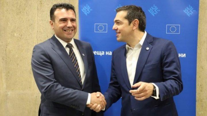 NOBELOVA NAGRADA: Cipras i Zaev – favoriti!