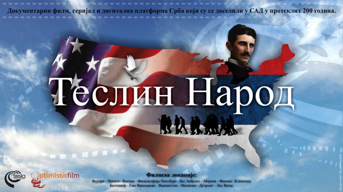 """PREMIJERA: Film """"Teslin narod"""" 27. oktobra u Kolarcu"""