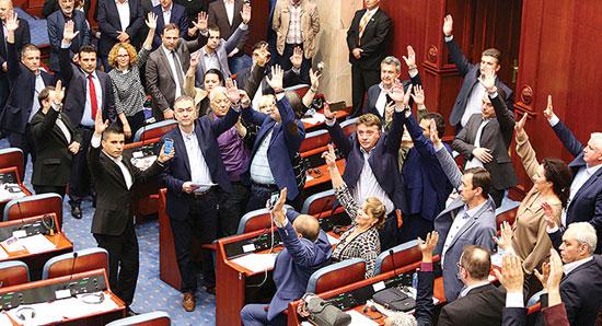MAKEDONIJA: Izglasana podrška promeni Ustava