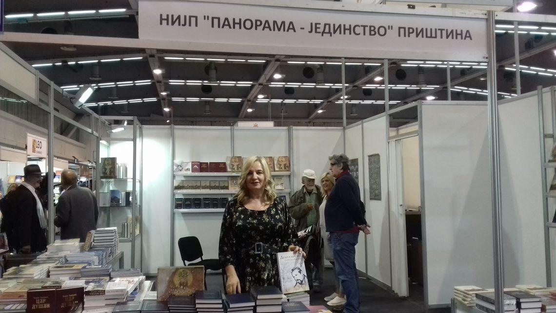 ZAVRŠEN SAJAM KNJIGA: Uspešno predstavljanje kosovskog izdavača Jedinstvo – Panorama