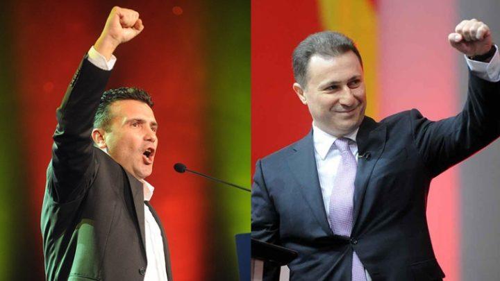 MAKEDONIJA: Gde se  nalazi Gruevski?