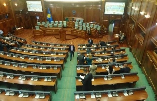KOSOVO: Vanredna sednica Skupštine Kosova