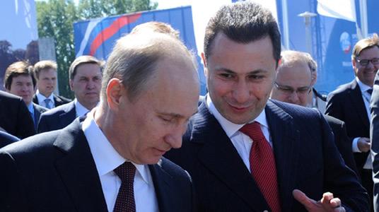 MAĐARSKA NA – PROPUTOVANJU: Da li će Gruevski završiti u Moskvu?
