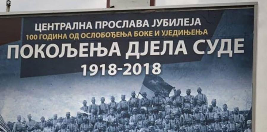PODGORIČKA SKUPŠTINA: Stiže 200 Srba iz zapadne Srbije i sa Kosova