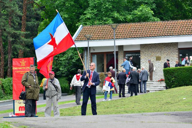 Muzej Jugoslavije: Ljajić otvorio obnovljeni ulaz
