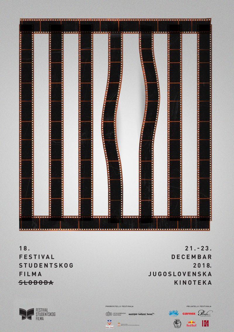 Beograd: Međunarodni festival studentskog filma