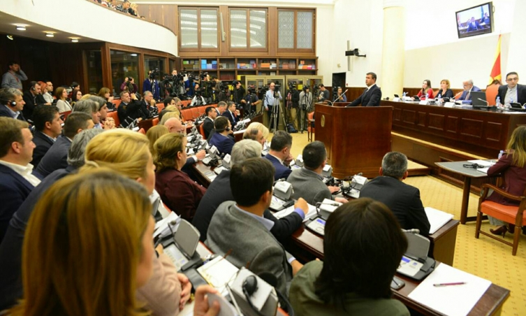 Kraj spora s Grčkom: Makedonija od danas se zove – Severna Makedonija
