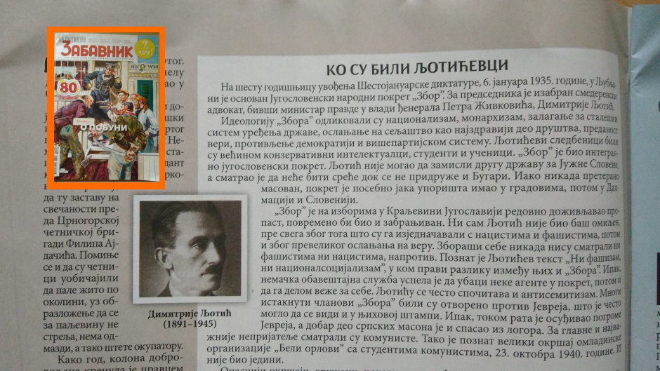 LSV: Skandalozni teksta o ljotićevcima u Politikinom zabavniku