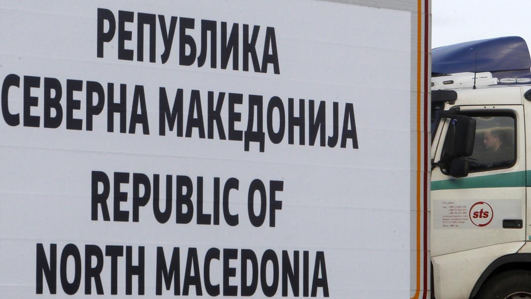 Sednica Vlade Srbije: I zvanično Republika Severna Makedonija
