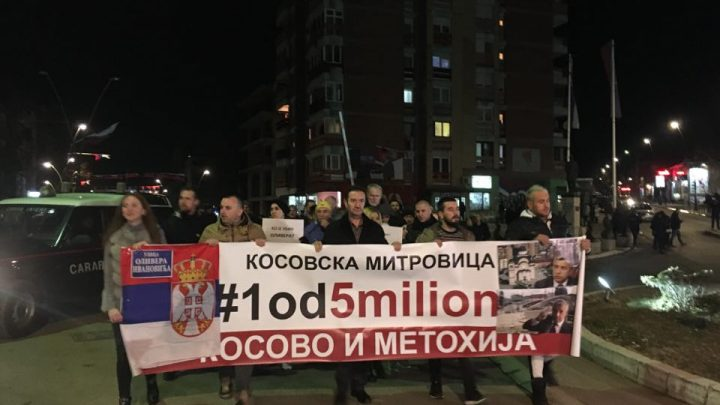 "Kosovska Mitrovica: održan protest ""1 od 5 miliona"""