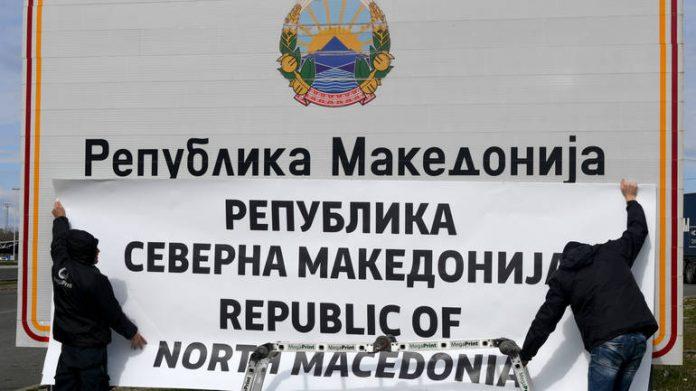 Severna Makedonija: Počela primena Prespanskog sporazuma