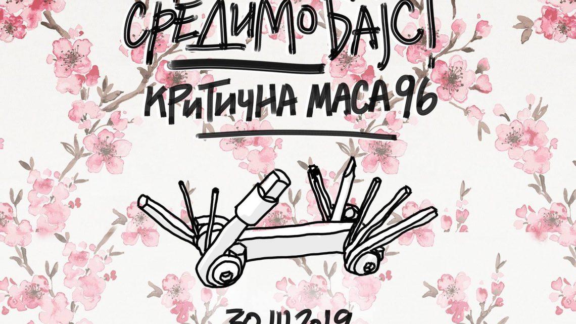 """Stiglo proleće: Okupljanje biciklista ispred  centra """"Staklenac"""" na Trgu Republike"""