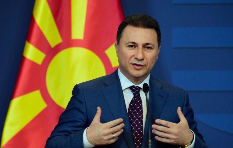 Severna Makedonija: Gruevski traži ukidanje pritvora