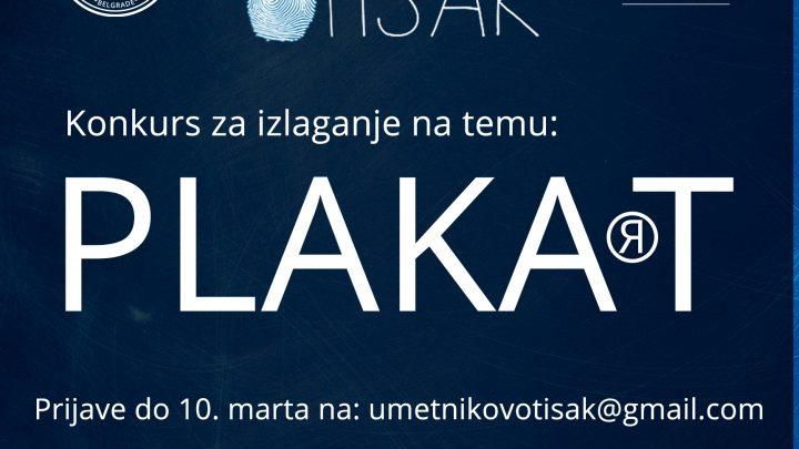 """Umetnikov otisak"" : Konkurs za kolektivno izlaganje na temu ""Plakart"""