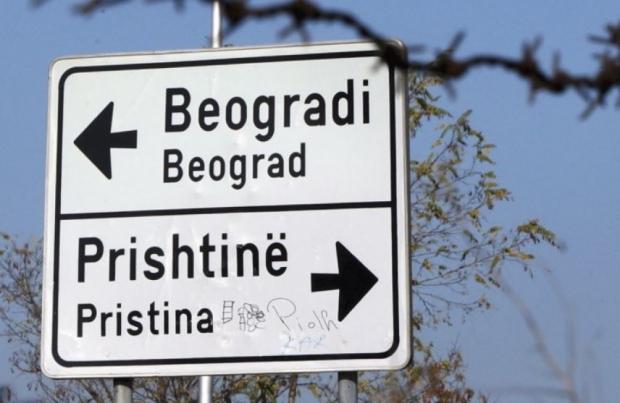 Funkcioner SAD: Do kraja godine obostrano priznanje Srbije i Kosova