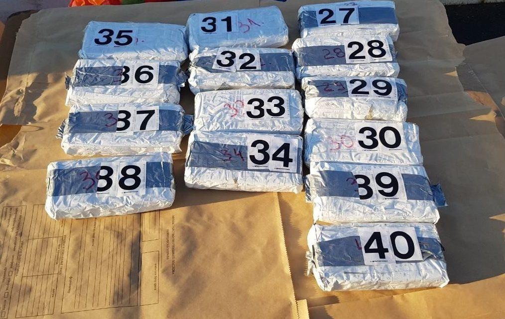 Batrovci: Bugarin švercovao 21 kilogram heroina