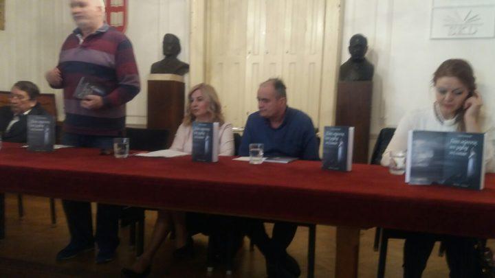 Kritički ugao Rade Komazec/ Ljubavne pesme Ranka Đinovića