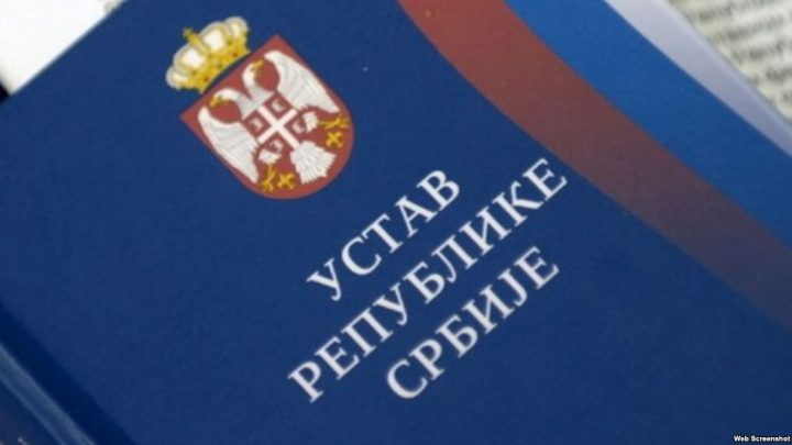 LSV: Modernim Ustavom protiv beogradizacije Srbije
