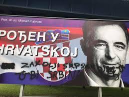 HRVATSKA: Kako je Pupovac odgovorio vandalima koji su uništavali plakate SDSS