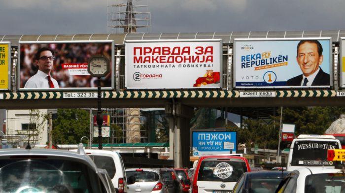 SEVERNA MAKEDONIJA: Drugi krug predsedničkih izbora