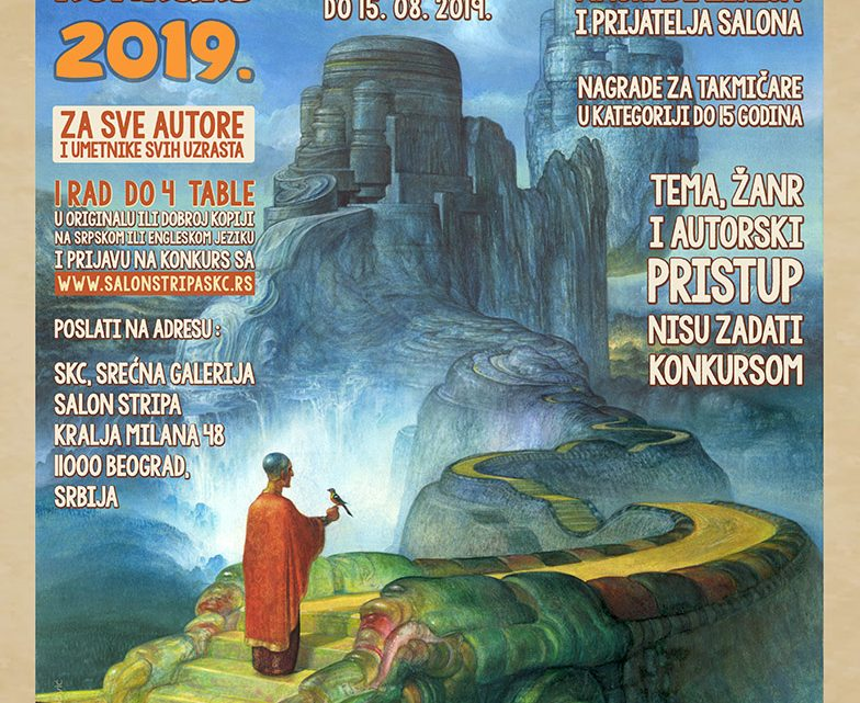 SALON STRIPA: Konkurs za strip 2019. godine!