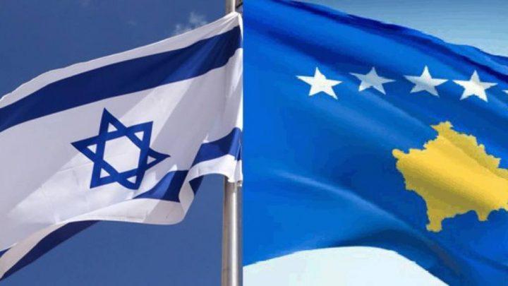 JERUSALEM POST: Zašto bi Izrael trebalo da prizna Kosovo?