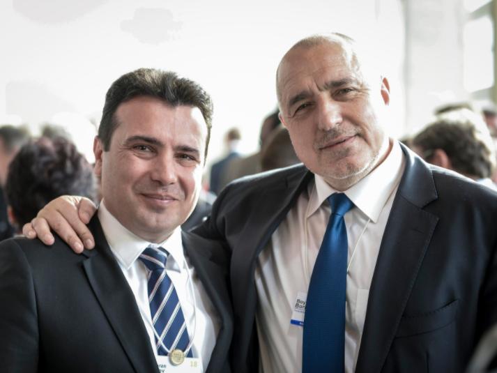 BALKAN: Bugarska će štititi nebo S.Makedonije?