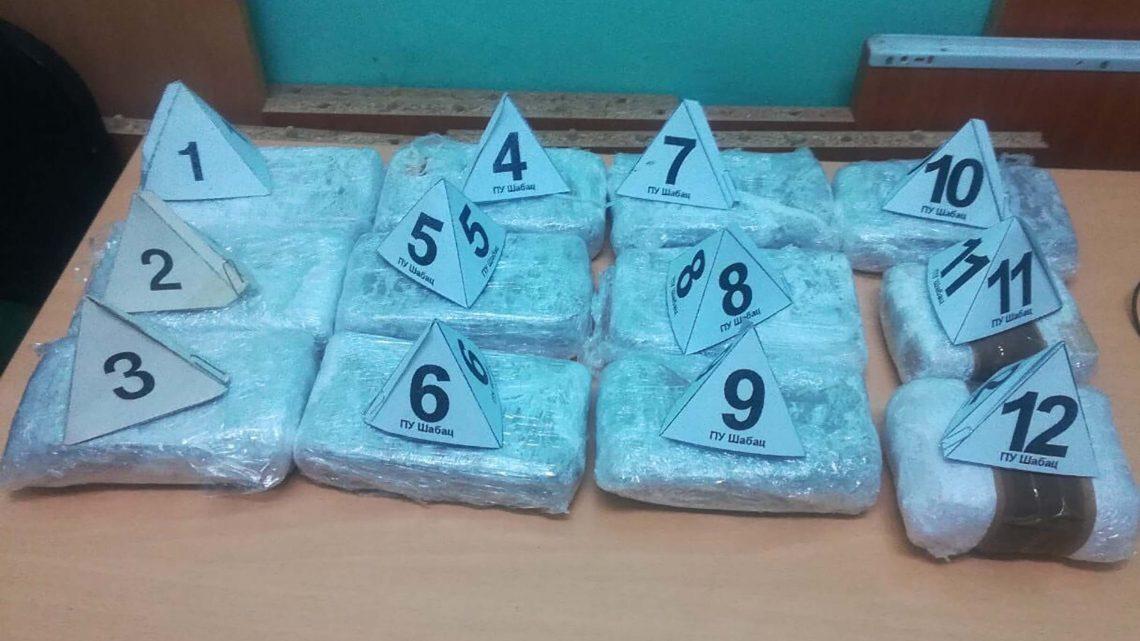 BATROVCI: Građanin BiH švercovao heroin