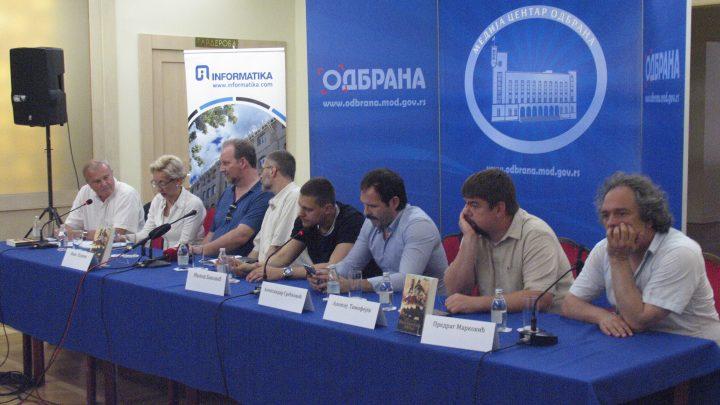 "BEOGRAD: Promocija romana ""Balkanska međa"""