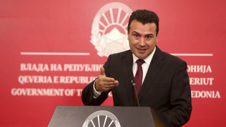 ČEKAJUĆI EU: Rekonstrukcija vlade SM do kraja juna!