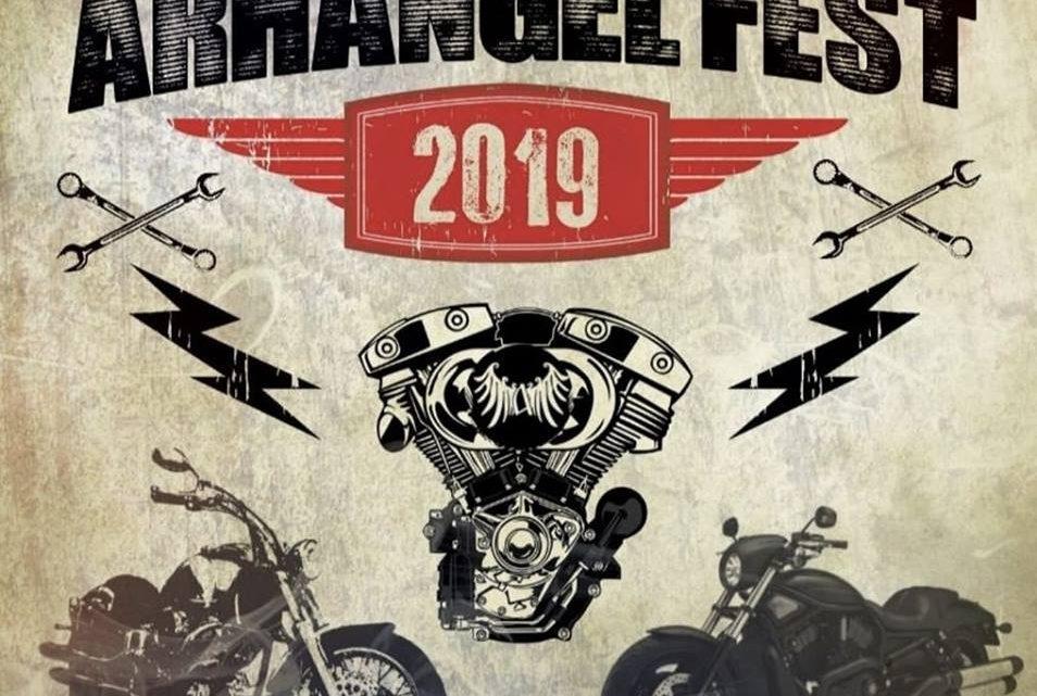 GROCKA: Arhangel fest – ovog vikenda!