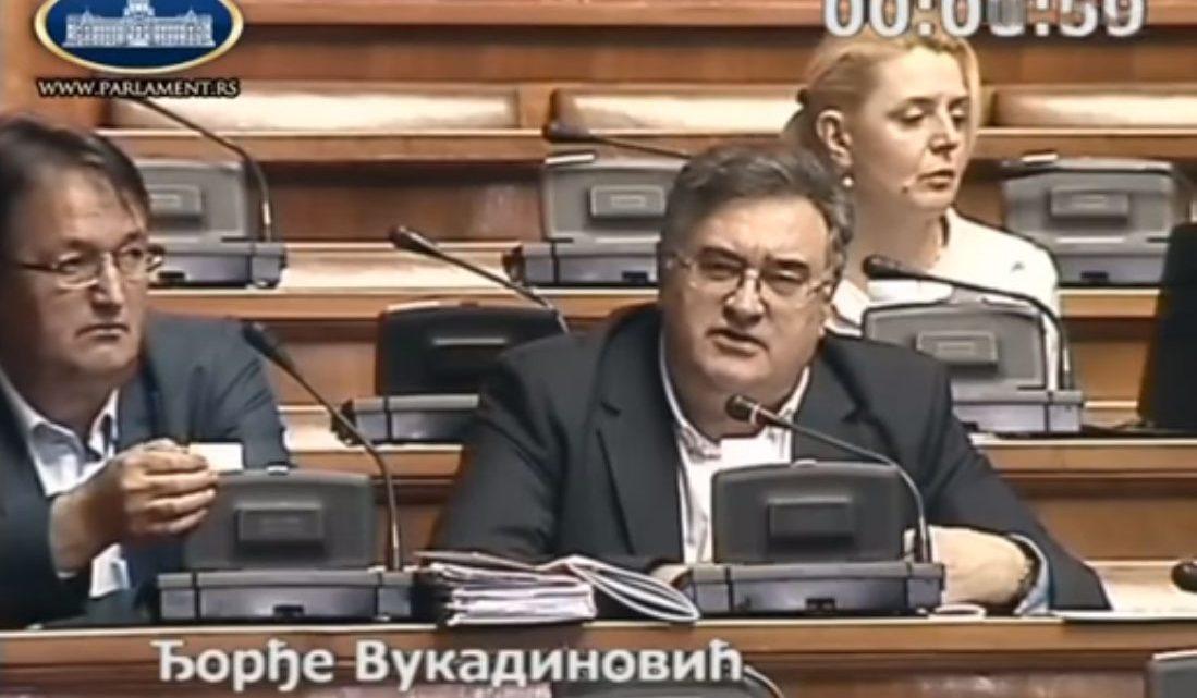 SKUPŠTINA SRBIJE: Vlada odgovarala na pitanja poslanika!