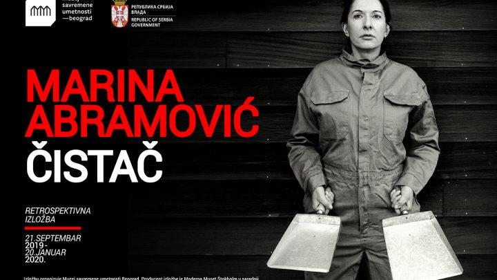 MSUB: Muzej zatvoren do 21 septembra – priprema se dolazak Marine Abramović