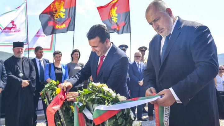 """BOJKO BORISOV: Izvinio se Makedoncima jer ih je nazvao """"Severnomakedonci"""""""