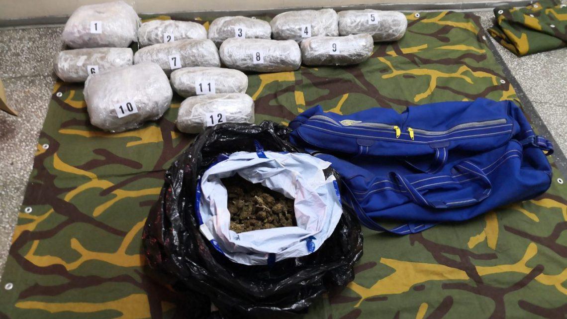 DROGA: Švercovali 7,7 kilograma marihuane