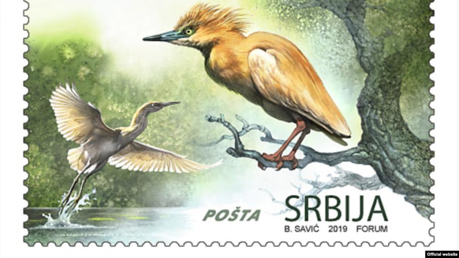 POŠTA SRBIJE: Žuta čaplja kandidt za za najlepšu poštansku marku u Evropi