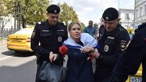 RUSIJA: Roskomnadzor traži da sajt Jutjub ne emitije vesti o protestima u Moskvi