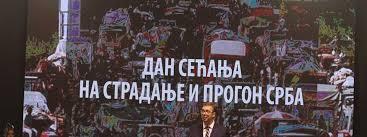 TUGA: Dan sećanja na stradale i prognane Srbe