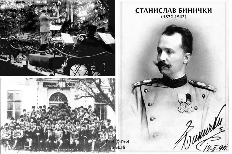 """KONCERT NA KOLARCU: 120 godina Ansambla """"Stanislav Binički"""""""