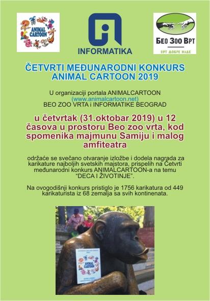 ČETVRTI MEĐUNARODNI KONKURS ANIMAL CARTOON 2019 : Deca i životinje