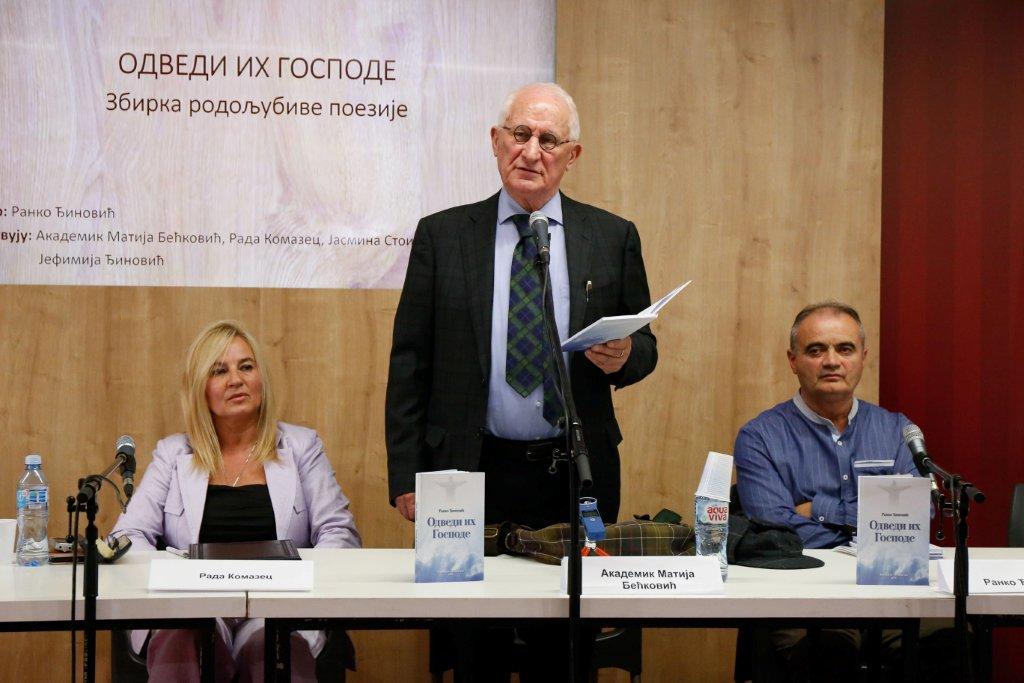 """""""PANORAMA"""" -JEDINSTVO NA 64 . MEĐUNARODNOM SAJMU KNJIGA U BEOGRADU: I knjige svedoče čije je Kosovo"""