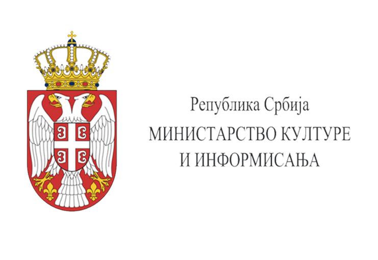 SAOPŠTENJE MINISTARSTVA KULTURE I INFORMISANJA: Neprihvatljivo inkriminisanje javnih ličnosti