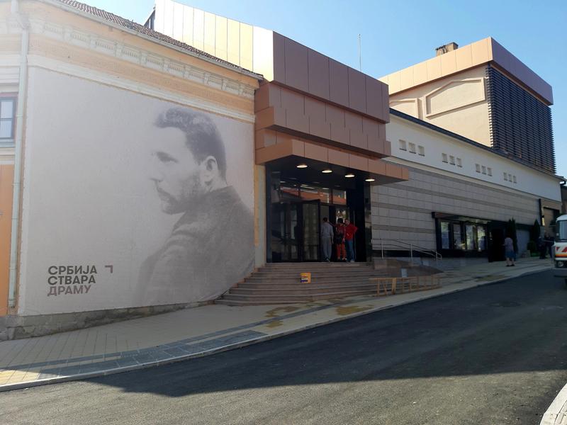 VRANJE – Pozorište ponovo radi