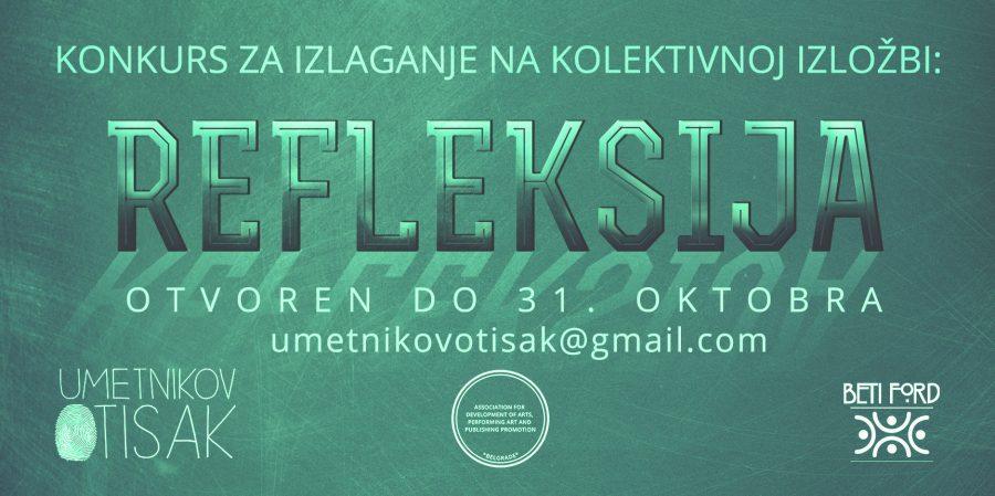 """REFLEKSIJA 2019: Konkurs za izlaganje u beogradskoj Art galeriji & caffeu """"Beti Ford"""""""